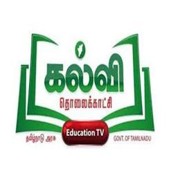 Kalvi Tholaikatchi TV APK Download for Android [Latest Version]