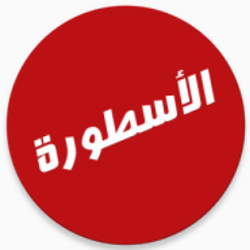 Ostora Tv Apk Download Free For Android [Live Tv]