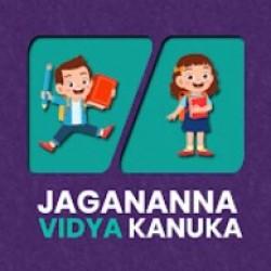 Jagananna Vidya Kanuka App Download Free For Android