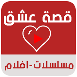 3sk TV Apk Download Free For Android [Live Channels]